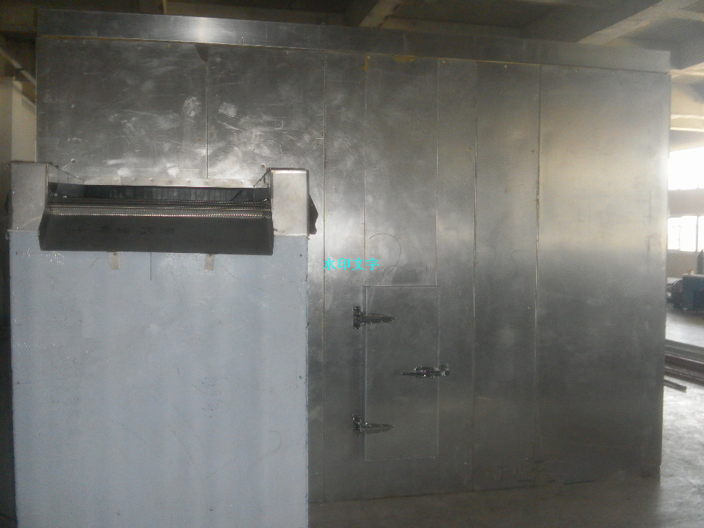 China Fluidized Bed /IQF Quick Freezing Machine for Freeze Fruits Processing